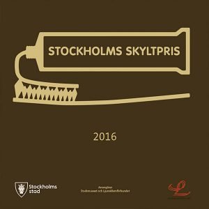 stockholms skyltpris 2016 focus neon
