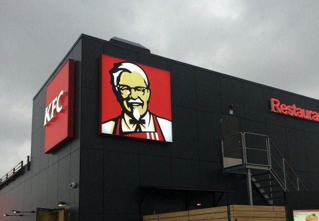 KFC Ljuslåda