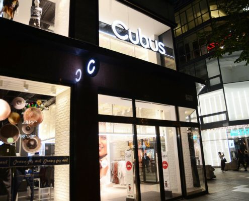 Cubus butiksskylt LPFLEX Focus Neon